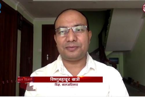 Bal Bimarsha with Bishnu B Khatri
